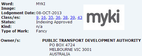 Copyright application for the rebranding of Myki - dated October 2013